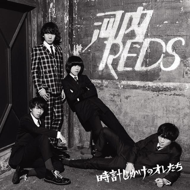 画像: ●リリース情報 3/25 Release 1St ALBUM 「時計じかけのオレたち」 UMCK-1653 ¥2,700+税
