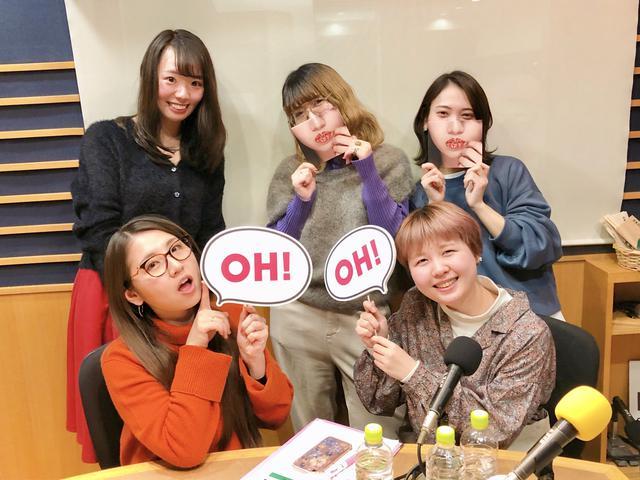 画像1: 阿部真央と女子会!?FM OH! SUNDAY SPECIAL「今夜は眠るまであべま女子会!」放送決定!