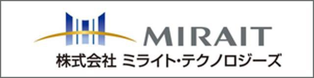 画像: ~ www.tec.mirait.co.jp