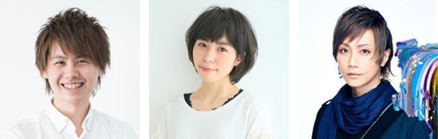 画像: DJ:淡路祐介、戸田柚葉、町屋(和楽器バンド)