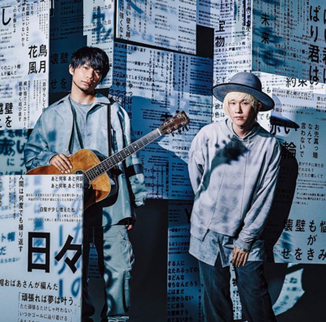 画像: ●リリース情報 4/8 Release Best ALBUM「吉田山田大百科」 【デラックス盤】PCCA.4936 / ¥3,900+税 【ボーナストラック盤】PCCA.4937 / ¥2,500+税