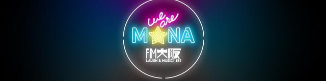 画像: we are MONA