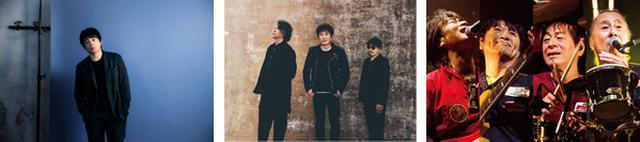 画像: ASKA / SING LIKE TALKING / スターダスト☆レビュー ・・・and more(50音順)