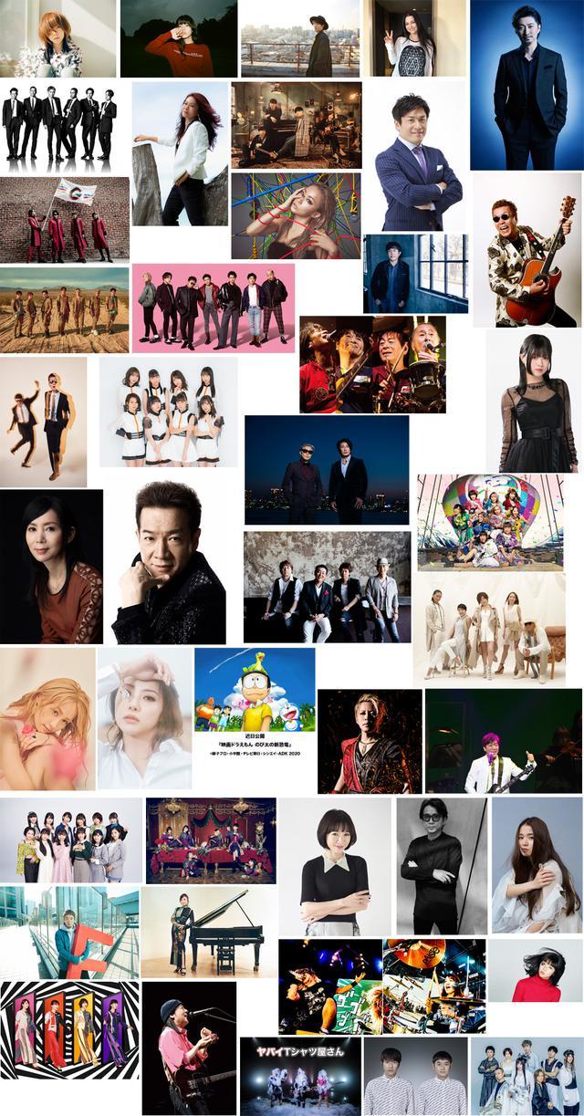 画像3: FM大阪 開局50周年記念 50時間特別番組 「LAUGH & MUSIC RADIO」