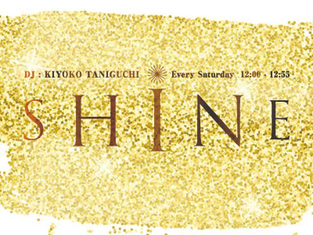 画像: SHINE - FM大阪 85.1