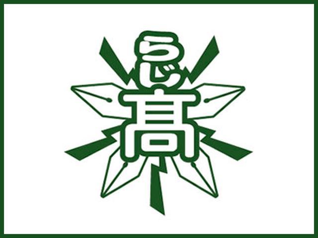 画像: よしもとラジオ高校〜らじこー - FM大阪 85.1