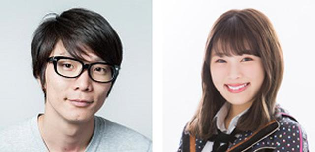 画像: DJ:小早川秀樹、渋谷凪咲