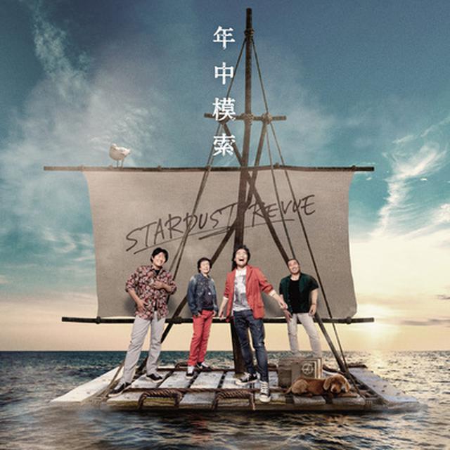 画像: ●リリース情報 7/22 Release 【初回盤】 CD+DVD COZP-1665/6  ¥3,636+(税) 【通常盤】 CD COCP-41173  ¥2,909+(税)