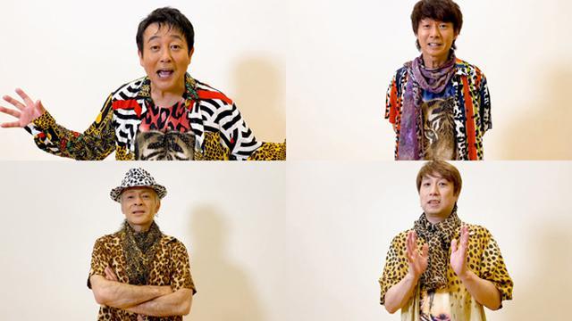 画像: TUBE35周年×FM大阪開局50周年アニバーサリーソング 「知らんけど feat.寿君」 / TUBEのリモートMV公開中!