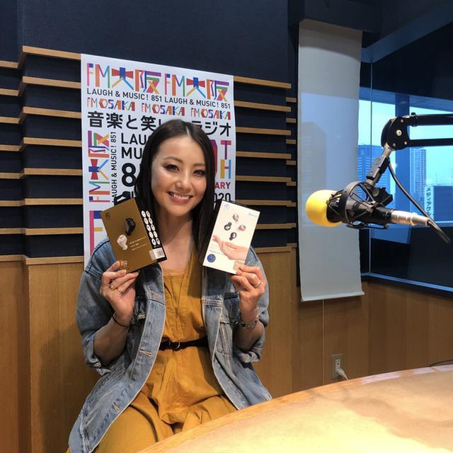 画像1: 毎週月曜日20:00~20:30に放送中の「Dream Shizukaのdream a Dream」ではリスナープレゼントを実施中!