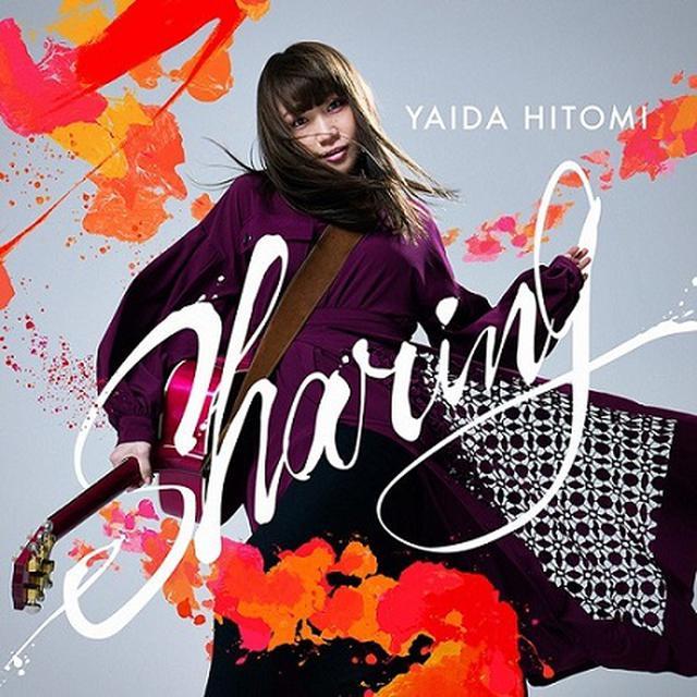 画像: 10月18日(日)19:00-19:55 ON AIR! 矢井田瞳 20th Anniversary『ヤイコのラジオ』