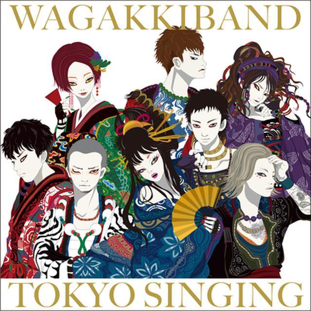 画像: ●リリース情報 10月14日 Release 「TOKYO SINGING」 初回限定映像盤 (CD+Blu-ray付or CD+DVD付) UMCK-7073 / UMCK-7085 ¥6,000 初回限定ブック盤(CD+書籍) UMCK-7074 ¥5,000 CD Only盤 UMCK-1668/9 ¥3,500 デジタル盤 ¥2,139