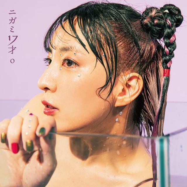 画像: 11月17日Release ミニアルバム「ニガミ17才o」 通常盤(CD only) ¥2,000 EXXREC-0026 数量限定盤(CD+DVD「ニガミ17才ab(エービー)」) ¥5,200 EXXREC-3003