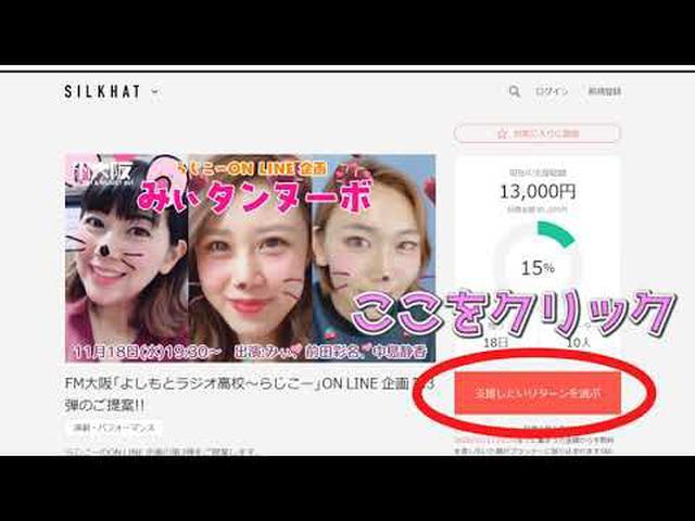 画像: みぃタンヌーボ、参加方法!! youtu.be