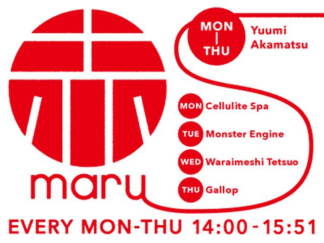 画像: 赤maru - FM大阪 85.1