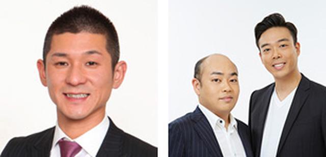 画像: DJ:笑い飯 哲夫(水)、ギャロップ(木) www.fmosaka.net