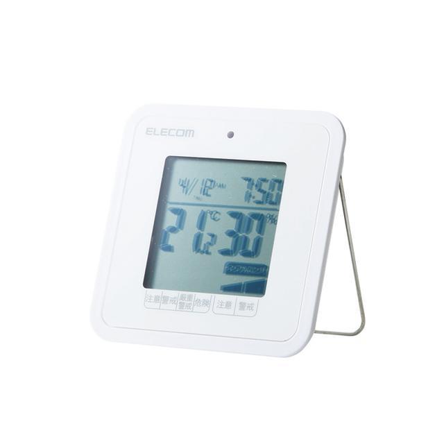 画像: 温湿度計 - OND-03WH