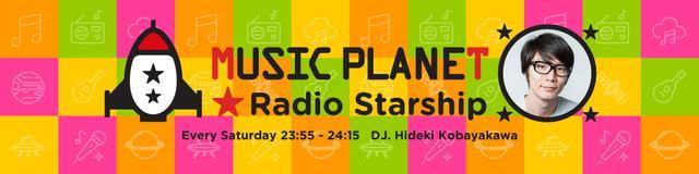画像: MUSIC PLANET★Radio Starship 毎週土曜日 23時55分~24時15分