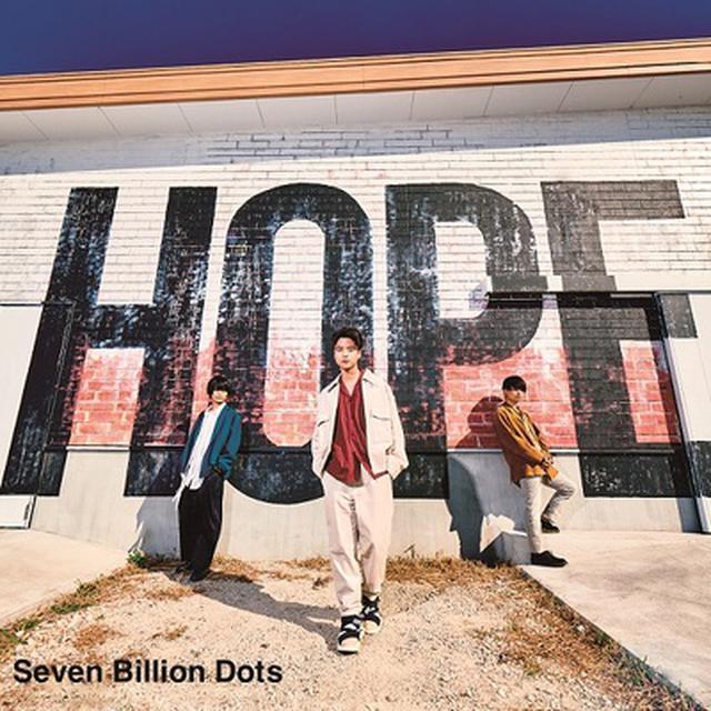 画像: 2/17 Release 1st ALBUM 『HOPE』 【初回生産限定盤(CD+DVD)】 ESCL–5485~5486 \5,000 (税込) 【通常盤(CD)】 ESCL–5487 \3,000 (税込)