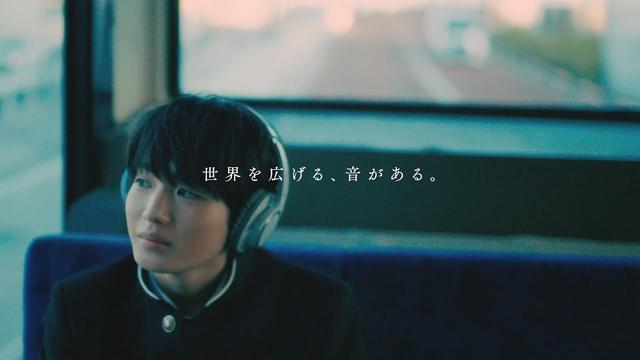 画像: radiko ブランドムービー「その音は、」 タイムフリー & エリアフリー篇 30秒 www.youtube.com