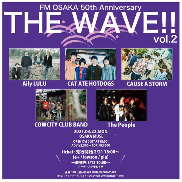 画像: FM OSAKA 50th Anniversary THE WAVE!! Vol.2開催!