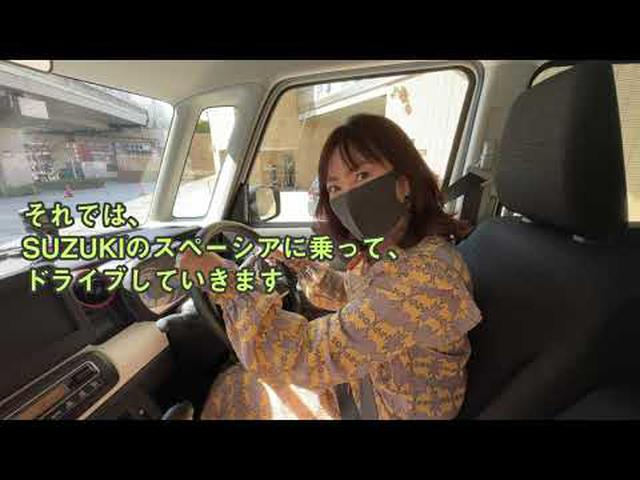 画像: FM大阪 3月のBIGプレゼント 『スズキ スペーシア』に試乗してみました! youtu.be