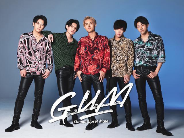 画像: G.U.M gum5.asia