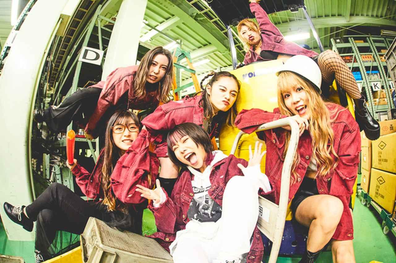 画像: 大阪☆春夏秋冬 syukasyun.com