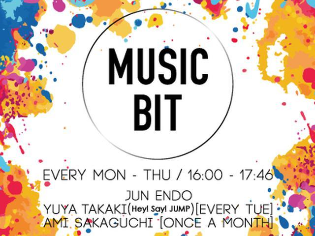 画像: Music Bit - FM大阪 85.1
