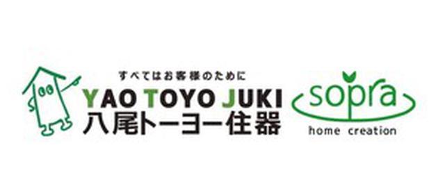 画像: yaotfc.com