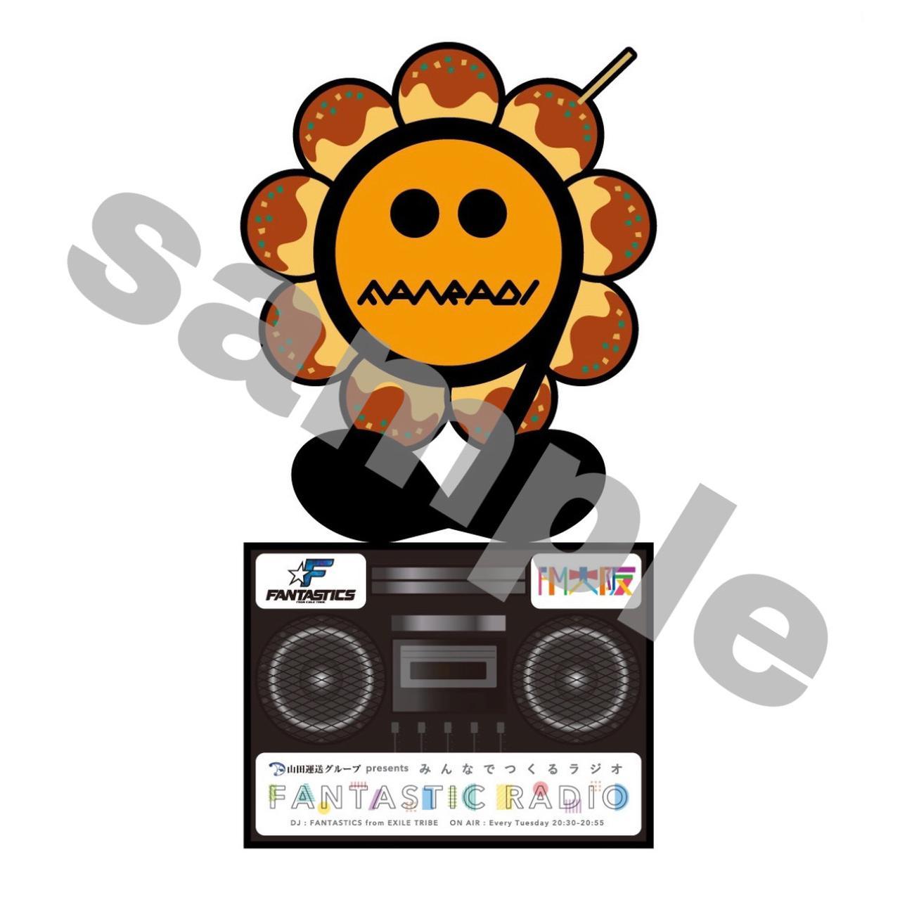 画像: 山田運送グループ presents みんなでつくるラジオ「FANTASTIC RADIO」