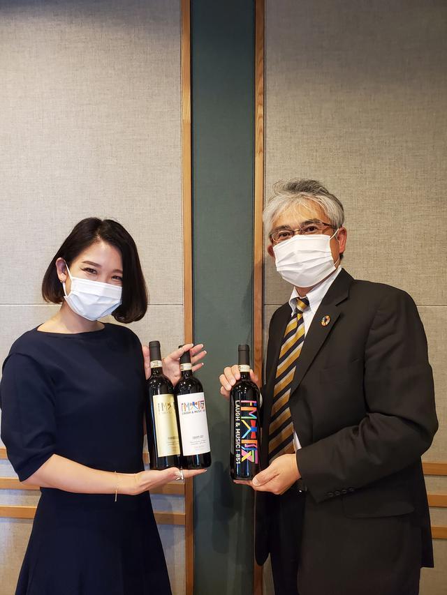 画像2: 【Owltech番組・豪華プレゼント企画!】 「FM大阪ロゴ入りオリジナルラベルの高級ワインを3名様にプレゼント!