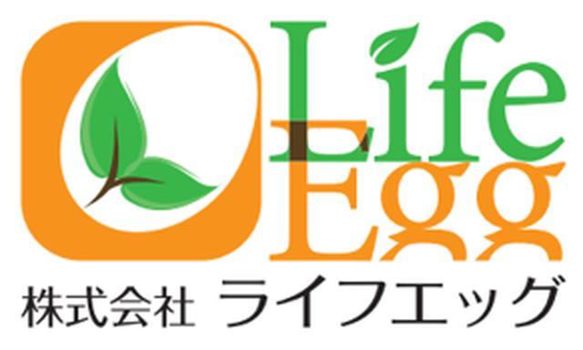 画像3: 【Owltech番組・豪華プレゼント企画!】 「FM大阪ロゴ入りオリジナルラベルの高級ワインを3名様にプレゼント!