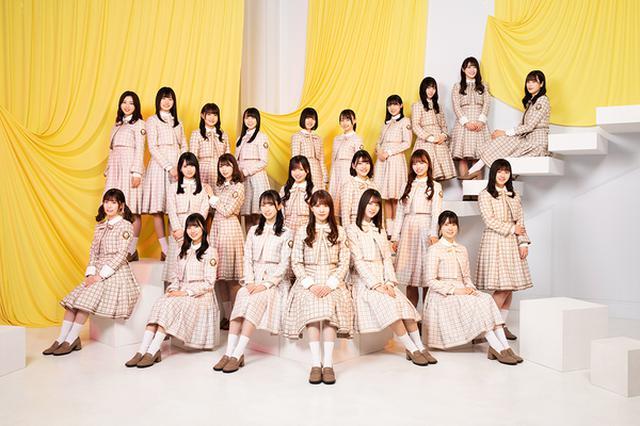 画像: 日向坂46 www.hinatazaka46.com