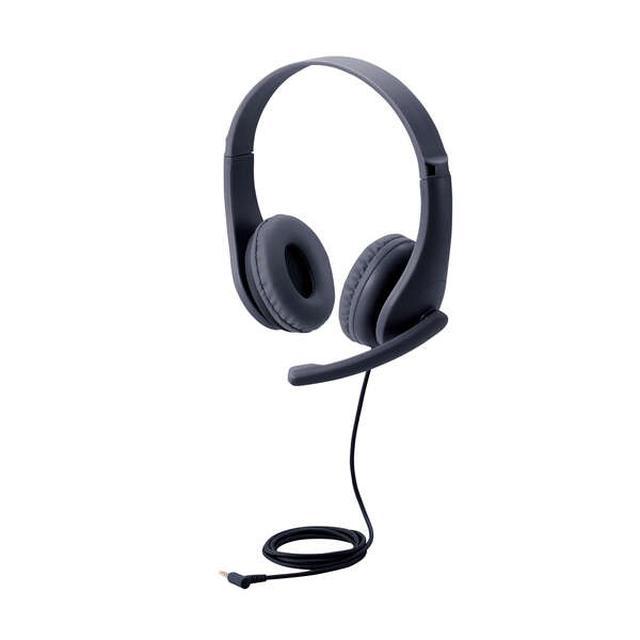 画像: 子ども用ヘッドセット 有線 4極ミニプラグ 両耳 マイクアーム付 - HS-KD01TBK