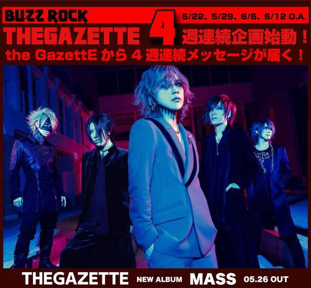 画像: BUZZ ROCK告知 - FM大阪 85.1