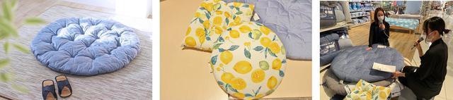 画像3: 【夏を乗り切る豪華プレゼント企画!】 マナベインテリアハーツの人気商品を計9名様にプレゼント!