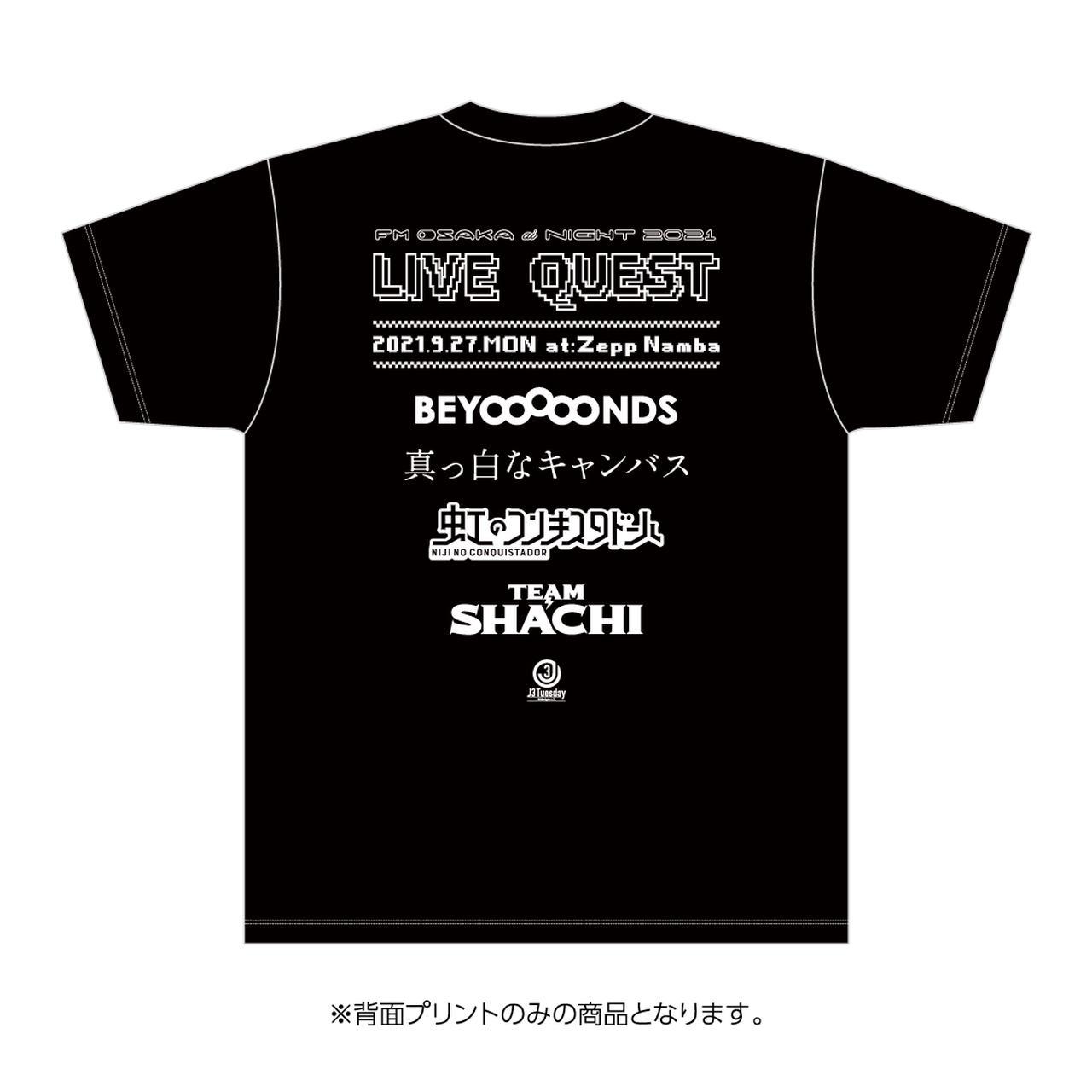 画像: イベントオフィシャルTシャツ発売!!