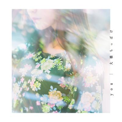 画像: ●リリース情報 10/13 Release miniAL 『you』 COCP-41565 ¥2,530(tax in)