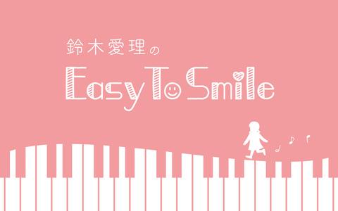 画像: audee.jp