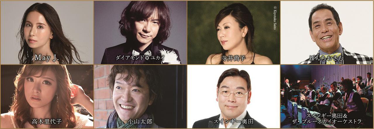 画像: www.imperialhotel.co.jp
