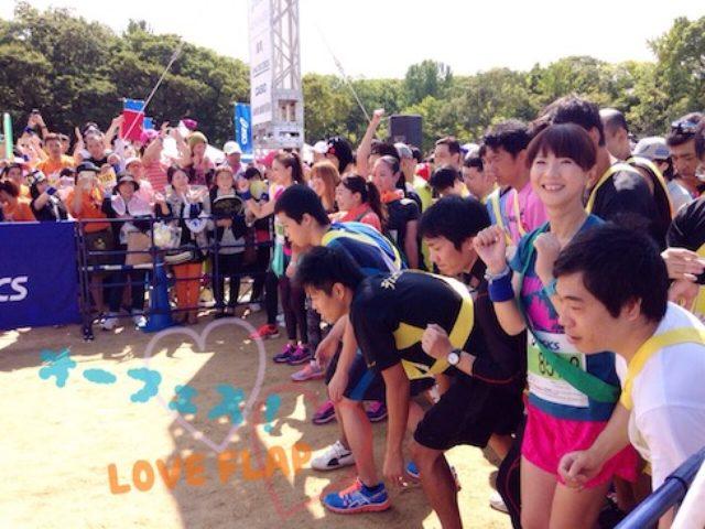 画像1: 大阪城公園リレーマラソンフェスティバル2015 suppoted by ASICS