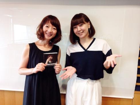 画像: 8/4 【ドコモD LIFE】土岐麻子さん
