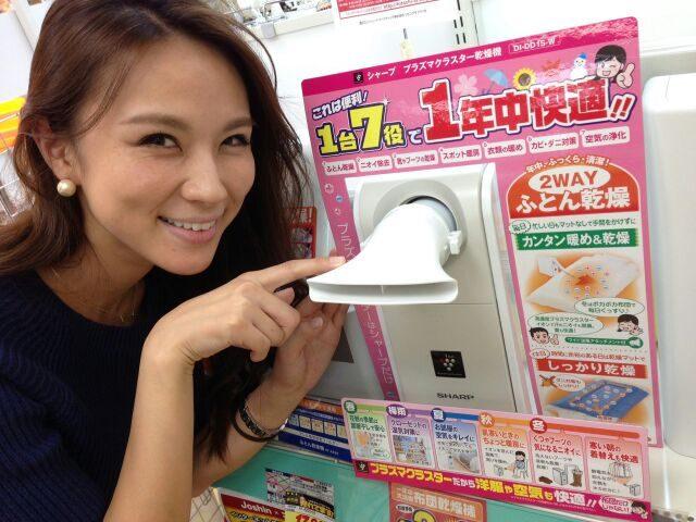 画像: 今日のプレゼント 「プラズマクラスター乾燥機」1名様に!