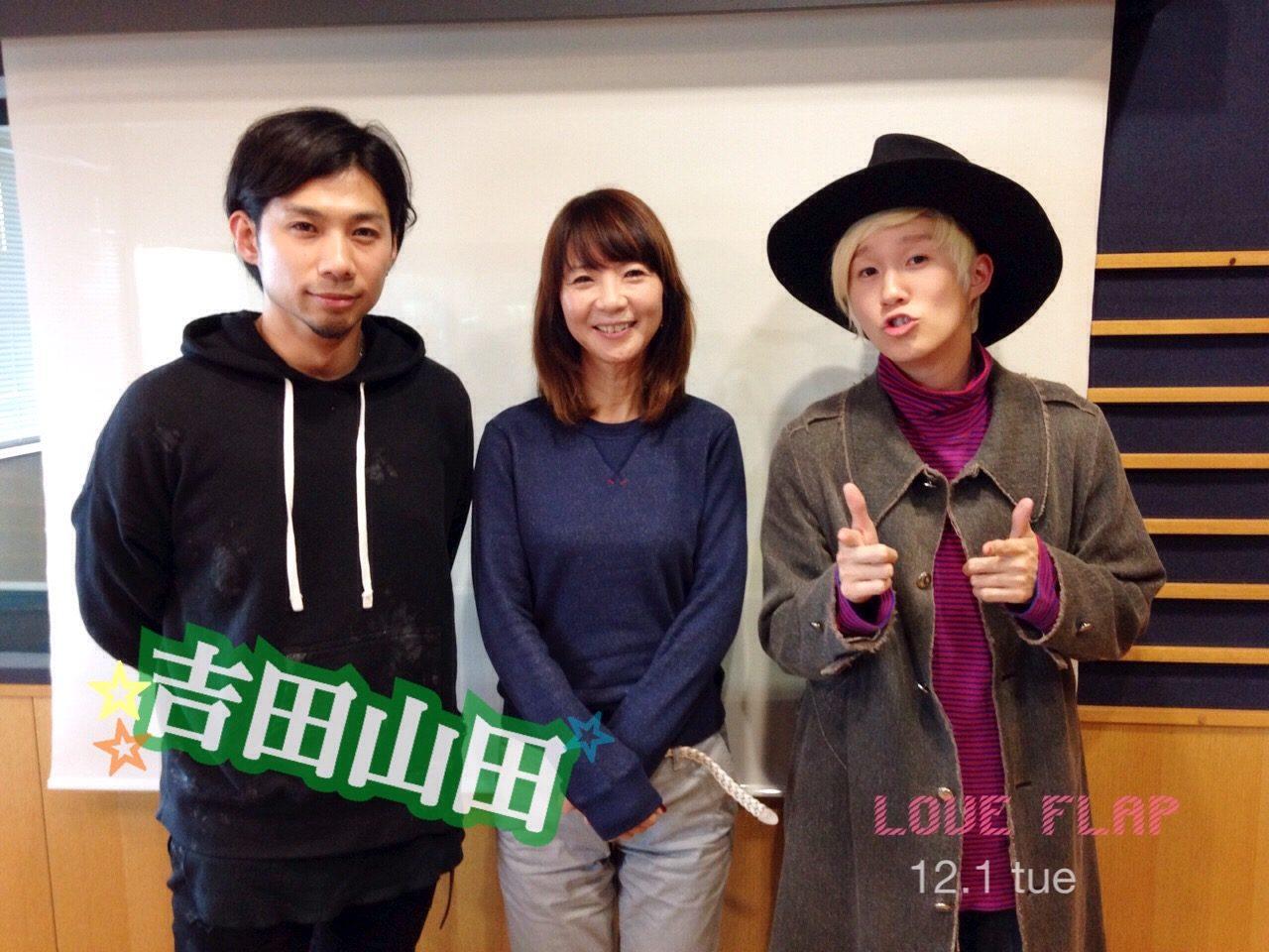 画像: 12/1(火)【ドコモ D LIFE】 吉田山田