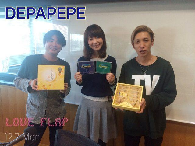 画像: 12/7(月) 【月化粧 catch your heart】DEPAPEPE