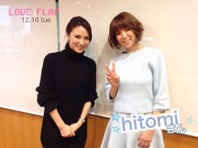 画像: 12/16(水) 今日のゲスト「hitomi」さん