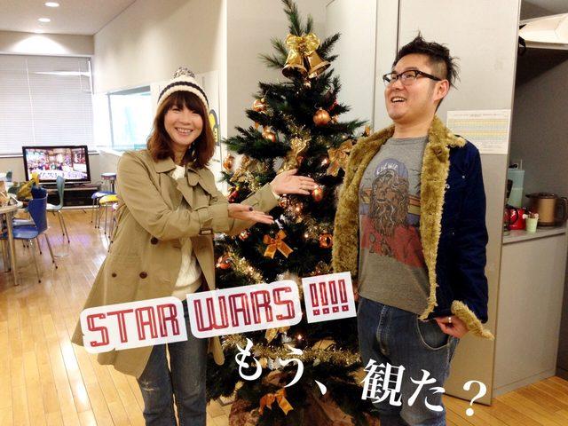画像2: ◎今日のメニュー(2015/12/21 Mon)