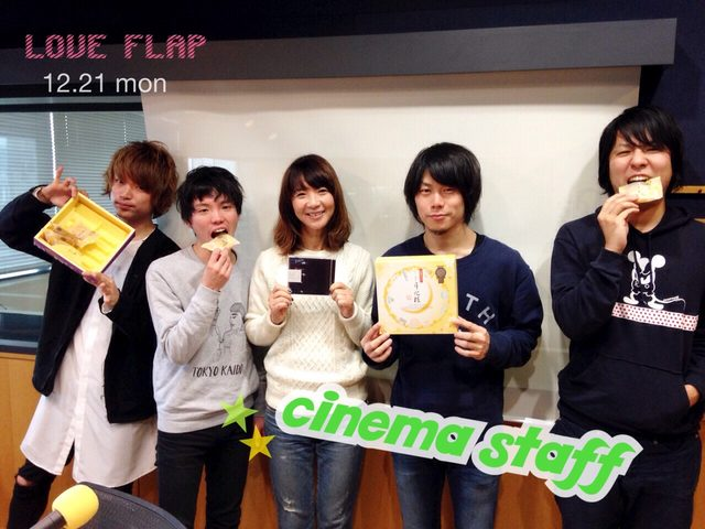 画像: 12/21(月) 【月化粧 catch your heart】cinema staff
