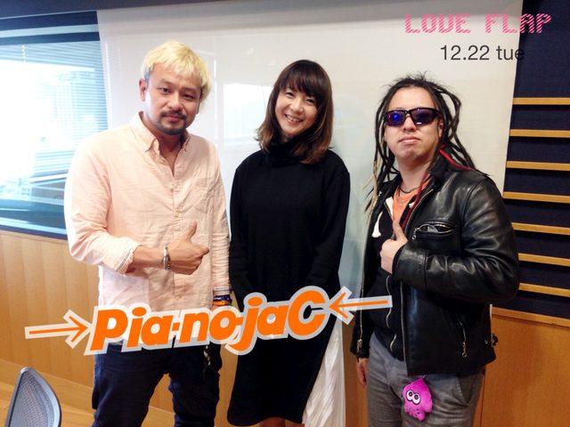 画像: 12/22(水) 今日のゲスト「→Pia-no-jaC←」